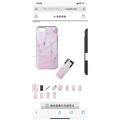 i-SOOK - 値下げ対応!! isook iPhoneケースの通販 by chisato's shop