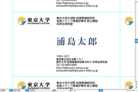 Images of 名刺大 - JapaneseClass
