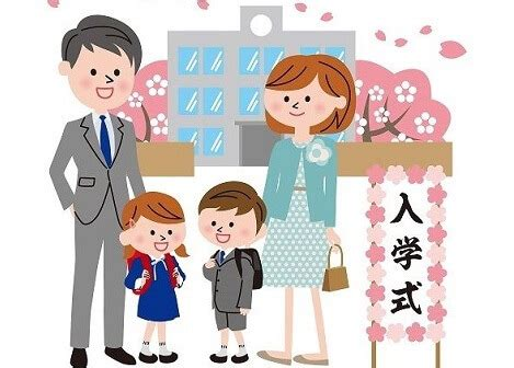 Images of 入学式 - JapaneseClass