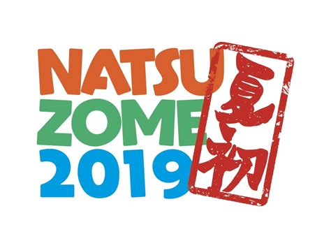 NATSUZOME 2019 supported by アイドル横丁 Appare!(ex